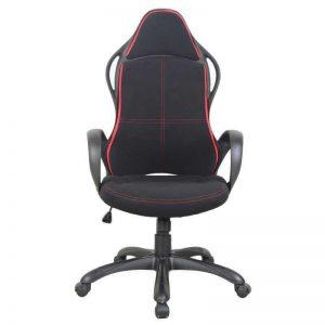 Кресло офисное от производителя Brabix 531571«Force EX-516» Цвет черный с красной полосой
