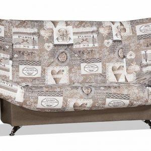 Уютный небольшой диван Санта цвет Бежевый кварц